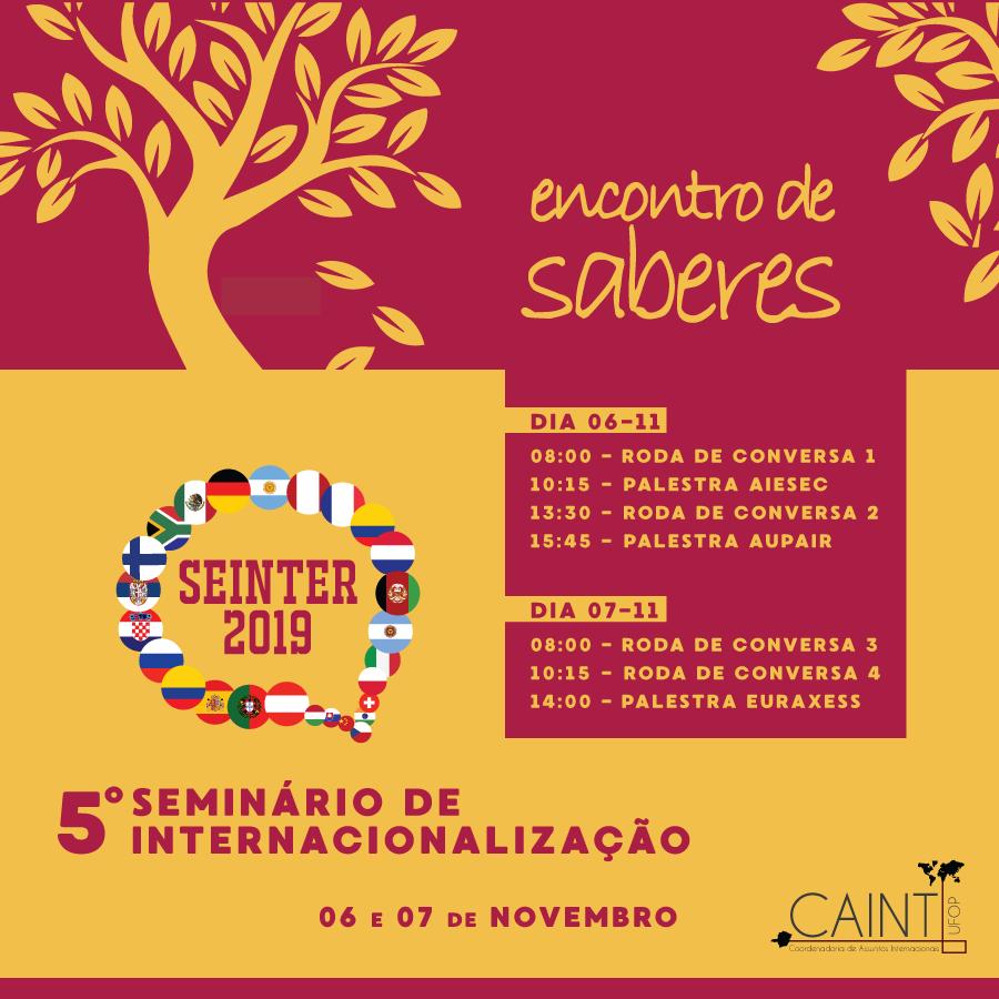 banner-quinto-seminario-de-internacionalizacao